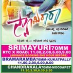 RT @sillijo: #SwamyRaRa Hyd Theater List Super Hit Collections with @actor_Nikhil