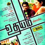 UDHAYAM nh4! 2days ad! http://t.co/gBFoYQAHqA