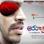@allarinaresh @AnilSunkara1 Congrats n all d best for the film n a very appealing novel Poster in d recent tyms:-)