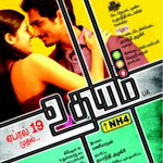 UDHAYAM nh 4 tmrws paper ad! Worldwide release on 19th