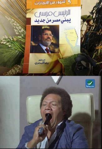 آخر تعاريص الإخوان http://t.co/WL8RlccNzz