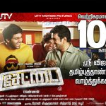 #Settai press advt tomorrow with Happy Tamil New Year wishes. May the smiles remain on each one of you forever