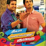 #TVSK advt tomorrow ... music release on 2nd May. Huge rush of new films in May. Hence postponed to June solo release