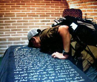 @ Makam Imam Bukhori (Samarkhand) JKM 2 || Next Jejak KebesaranMU 3 (JKM 3) Global TV Mesir-Israel-Palestine-Jordania http://t.co/evLYEwQnQL