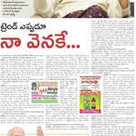 "Director Singeetham Srinivasa Rao gari Interview in today's Sakshi news paper. Part 1 http://t.co/PYs3Cx5A5Q"" Part2"