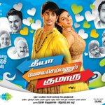 #TVSK revised poster design...music releasing on 2nd May @Actor_Siddharth @ihansika @khushsundar...mass & class songs