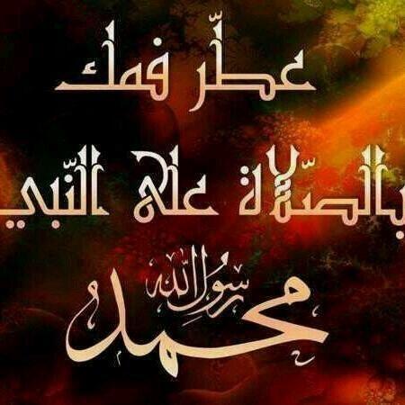 حـرفّ (@alsh3arr): صلو على من بكى شوقا لرؤيتنا .. اللهم صلي وسلم وبارك على سيدنا وشفيعــنا محمد http://t.co/0FvV2h2Omo