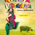 RT @TipsFilms: Go #DesiCool with Sona in @PDdancing's 'Ramaiya Vastavaiya'! @shrutihaasan http://t.co/syI4Ov621c