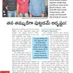 RT @bhaskarabhatla: Nice article in 'SAKSHI' funday!! Puri's brother Ganesh about @purijagan!!