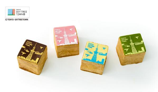 東京スカイツリータウン・ソラマチ店限定商品のご案内です♪本日4/26(金)よりブラザーズの人気商品「キューブシュークリーム」がデザインを一新して新発売!   詳しくはコチラ→https://t.co/da63lv5yIC … http://t.co/2QLxAG3gxO