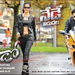 Here is the Victory Venkatesh's today releasing movie #Shadow latest News paper Poster! http://t.co/FVTsmuVkGP