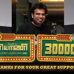 RT @vigneshyuvan1: @dirvenkatprabhu  @Premgiamaren @Raja_Yuvan our briyani page got 30k folloers  pls check it