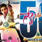 RT @Youth_Garden: @actor_Nikhil's #SwamyRaRa Movie 50 Days Super Hit Poster :))