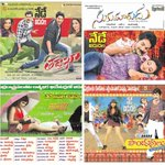 Today Four movies releasing in Telugu #Tadakha #Sukumarudu #Pandavulu #Baali http://t.co/8iRTXcu4EE #Thadaka