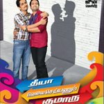 #TVSK advt tomorrow ... final stages of post production & all gearing up for censor in a few days ...