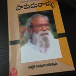 Pride of Andhra Pradesh... The novel honoured With Most Prestigious