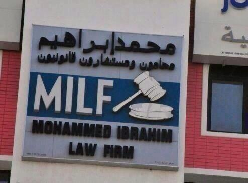 إذا كان اسمك محمد، واسم أبوك ابراهيم، لا تفتح مكتب محاماة .. http://t.co/HWnrzKVZPC