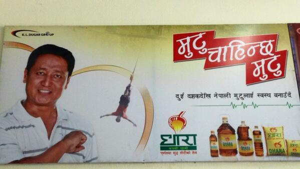 Go bungy jumping with confidence if you drink, erm, cooking oil - great for the heart. Allegedly. http://t.co/yEve1SDej2