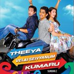 #TVSK advt tomorrow ...music releasing tomorrow from @saregamasouth  looking forward to meet our friends at the event