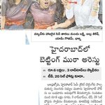 RT @sillijo: Andhrajyothy Epaper from 02th may with @LakshmiManchu @SirishAllu @Charmmeofficial