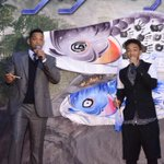 Xclusiv: Will Smith and son Jaden Smith at the Tokyo premiere of M Night Shyamalan's 'After Earth' http://t.co/r4gMSECTEJ