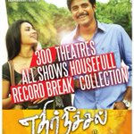 RT @sillijo: New #EthirNeechal Print Ad from 04th May with @Siva_Kartikeyan @PriyaWajAnand