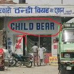 :) #childbear  RT @greenmay25: @GulPanag : saw this picture,and remembered ur tweets on childbear ..haha..