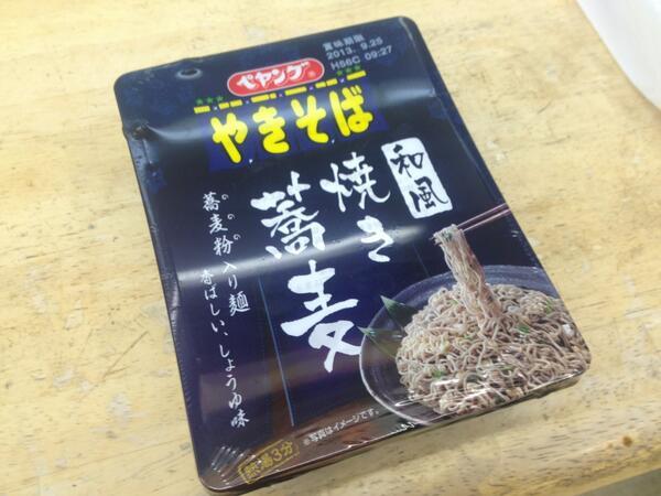 ペヤングの和風焼き蕎麦。これ定番商品にしてほしい。俺もいっぱい食べるからみんなも食べてー。 http://t.co/5bF4Vkydu3