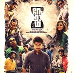 NERAM ! Pistah song in sun music frm 5 pm! Enjoy!