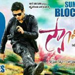 RT @sillijo: @actor_Nikhil 