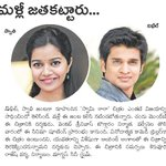 RT @sillijo: Sakshi Epaper from  08th May with @actor_Nikhil
