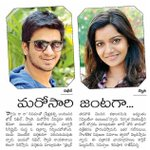 RT @sillijo: Eenadu Epaper from 08th May with @actor_Nikhil & #Swathi