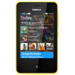 Meet the next generation: Nokia Asha 501 http://t.co/FxiL3HbcUm #NokiaAsha501 http://t.co/MZnU5t8jFn