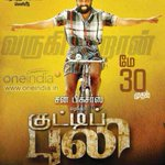 #KuttiPuli From May 30th http://t.co/WpQl0YcxPK #LakshmiMenon #SasiKumar