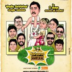 Kalyana Samayal Saadham - Audio release - in two days  Get Full Movie Updates http://t.co/D7qJ4fZtFx