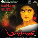 #Maasani from May 24th @Actor_Akhil1 @madhankarky @Chinmayi @prash54in #Ramki #Iniya