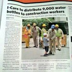 Today in Muscat Daily Newspaper! Check out an article on the I-Care 9th water distribution event! #Oman http://t.co/Rh0DrvAqso