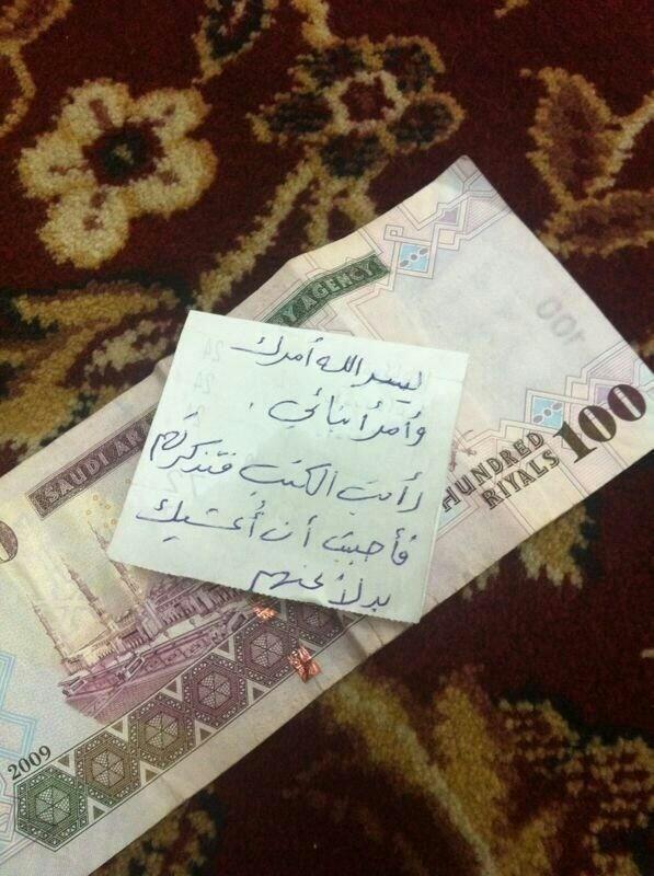 حـرفّ (@alsh3arr): طالب يذاكر بمصلى النساء، ووضعَ كتبه هناك وبعد انتهاء صلاة العشا وجد (١٠٠ ريال) ورسالة #قلب_الأم http://t.co/ZxNW2gKrrl