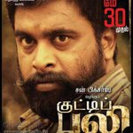#SasiKumar's Kutti Puli From May 30th.