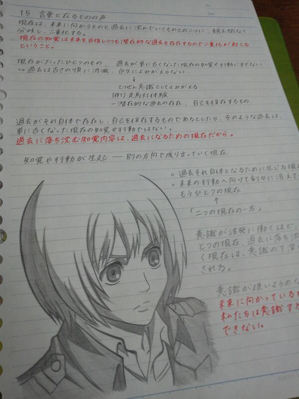 今日の授業中のアルミン落書きもうさ、でかく描きすぎたwwwwアニメのアルミンね♡wwwシャーペン画ってほどでもないけどねwww#シャーペン画#アルミン