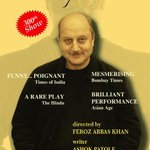 RT @KBHSH: HE IS BACK for the 300th time! Catch KBHSH with @AnupamPkher this weekend Tata Theatre @NCPAMumbai!