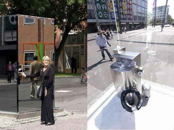 Modern public toilet. Hot or not? How do you think, could you use it for real? http://t.co/7cBfhwj0nK