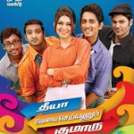 #TVSK ad appearng 2row ensemble artistes @RJ_Balaji #Santhanam @ihansika @Actor_Siddharth @talk2ganesh @Dhananjayang