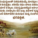 A very good meaningful message from Bhagavathgeetha :)