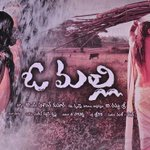 Check out Hot actress Ramya Sri's directional venture movie