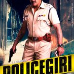 #Policegiri first look...