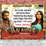 #SoodhuKavvum Still Trending http://t.co/jOvkycdBJP