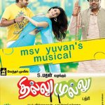 #ThilluMullu Audio From June 1st http://t.co/IS4pNIgrC7