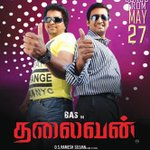 #Thalaivan Audio From May 27th http://t.co/jPMs8BeVjY  @Santhanam_Fanz