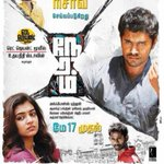 #Neram Resrv Starts 4m Tomorrow & Hitting Theaters 4m May 17th. http://t.co/PhhJGbnB4A @_RedGiantMovies @Udhaystalin